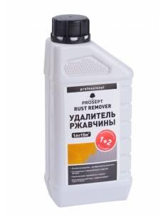 Prosept Rust Remover / Просепт - удалитель ржавчины концентрат