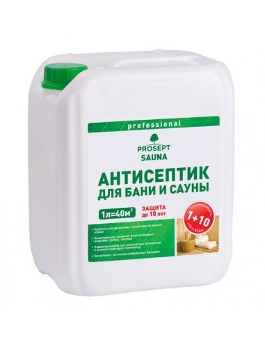Prosept Sauna / Просепт Сауна - антисептик для бань и саун