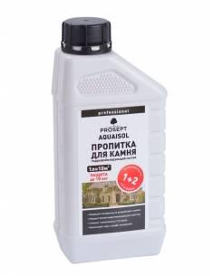 Prosept Aquaisol / Просепт Акваизол-пропитка для камня, гидрофобизирующий состав концентрат