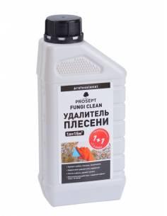 Prosept Fungi Clean / Просепт Фунги Клин - удалитель плесени