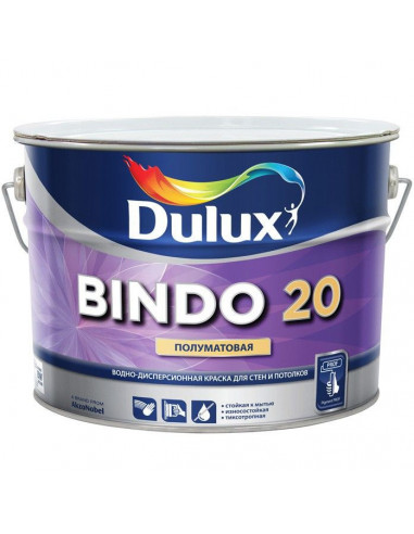 Краска Dulux Bindo 20 / Дюлакс Биндо 20 2.5л
