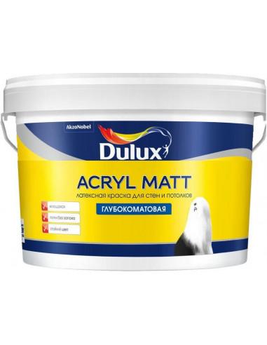 Краска Dulux Acryl Matt / Дюлакс Акрил Мат 9л
