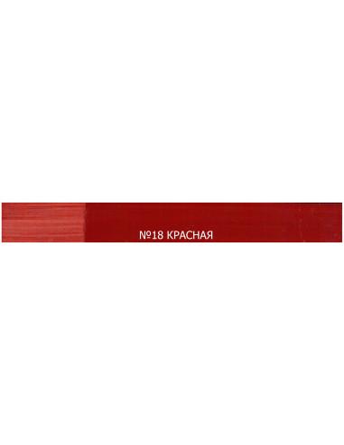 Пропитка Белинка Лазурь - Belinka Lasur, Красная, 2.5л
