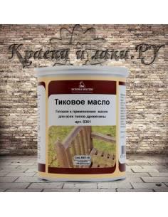 Тиковое масло Борма - Teak Oil Borma Wachs, 12053 Венге, 1л