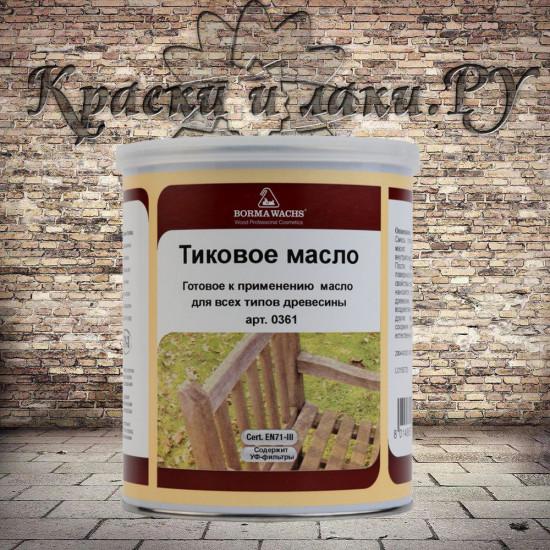 Тиковое масло Борма - Teak Oil Borma Wachs, 12058 черный, 1л