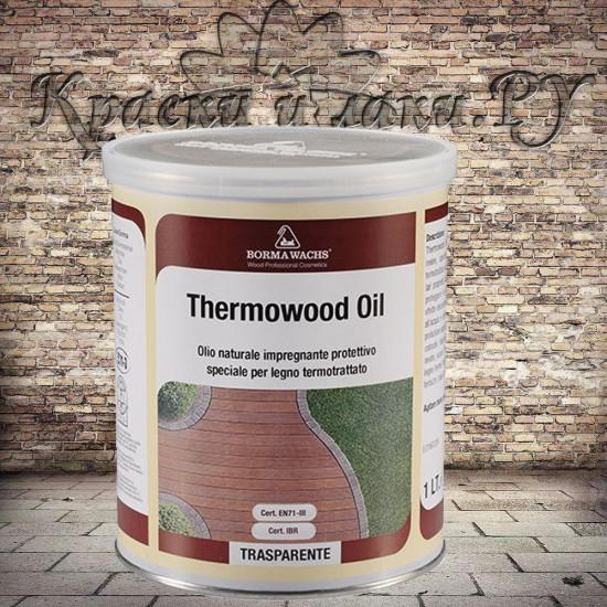 Масло для термодревесины Борма - Borma Wachs THERMOWOOD OIL, 63 Темный, 1л