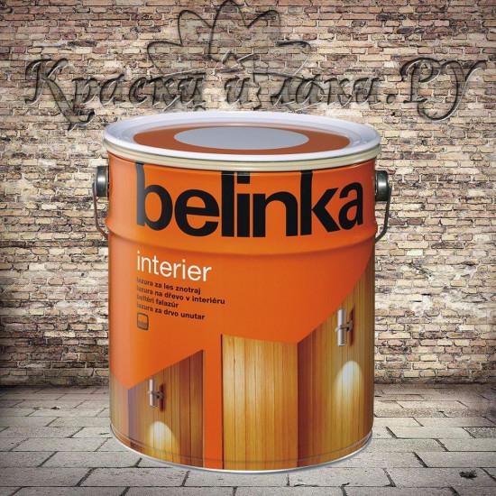 Пропитка Belinka INTERIER, №61 прозрачный, 2.5 л.