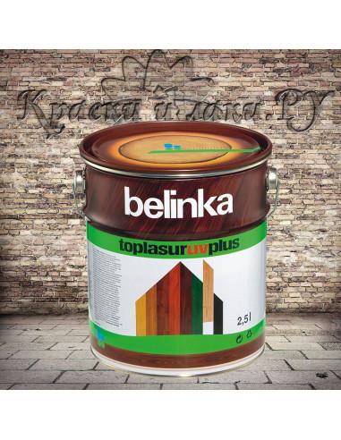 Пропитка Belinka Toplasur UV+ / Белинка Топлазурь УФ плюс, 2.5л