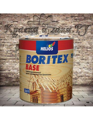 Грунтовочный антисептик Boritex Base / Боритекс База, 10л