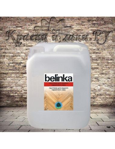 Грунт для водного паркетного лака Belinka / Белинка, 5л
