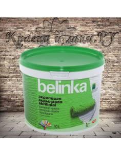 Краска для фасада Belinka / Белинка (10л)