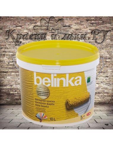 Краска для фасада Belinka / Белинка силоксановая, 10л