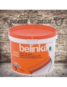 Краска Belinka / Белинка моющаяся, 10л.