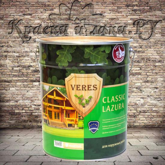 Антисептик Верес Классик Лазура - Veres Classic Lazura 10л Бесцветный