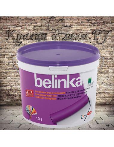 Краска для стен и потолков Belinka Latex / Белинка Латекс, 10л.