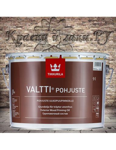 Тиккурила Валтти Праймер похъюсте - Tikkurila Valtti Pohjuste грунт-антисептик, 9л