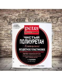 Лак Петри Даймонд Хард - Petri Diamond Hard глянцевый, 3.78л