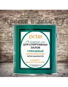 Лак для спортзалов Petri Spar Gym глянцевый 3,8 л.