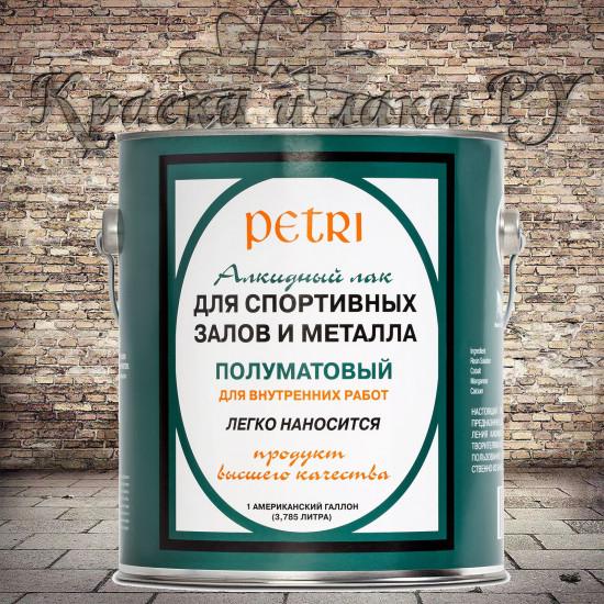 Лак для спортзалов Petri Spar Gym, полуматовый, 3.8 л.