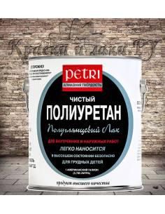 Лак Петри Даймонд Хард - Petri Diamond Hard полуглянцевый, 9.46л