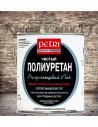Лак Петри Даймонд Хард - Petri Diamond Hard полуглянцевый, 3.78л