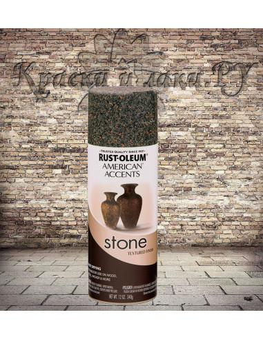 Краска с эффектом природного камня Stone Spray Paint, Гранитный камень