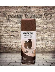 Краска с эффектом природного камня Stone Spray Paint, Коричневый минерал