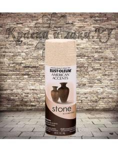Краска с эффектом природного камня Stone Spray Paint, Отбеленный камень