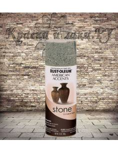 Краска с эффектом природного камня Stone Spray Paint, Серый камень