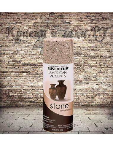 Краска с эффектом природного камня Stone Spray Paint, Горный хрусталь