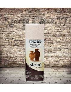 Краска с эффектом природного камня Stone Spray Paint, Травертин