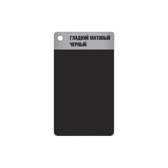 ZIP-GUARD краска по металлу Metal Finish Smooth гладкий Матовый черный (3.785 л)
