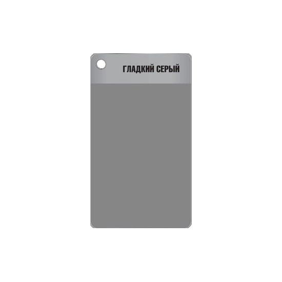 ZIP-GUARD краска по металлу Metal Finish Smooth гладкий серый (3.785 л)