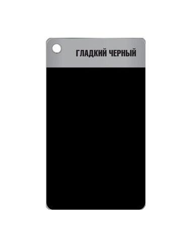ZIP-GUARD краска по металлу Metal Finish Smooth гладкий черный (3.785 л)