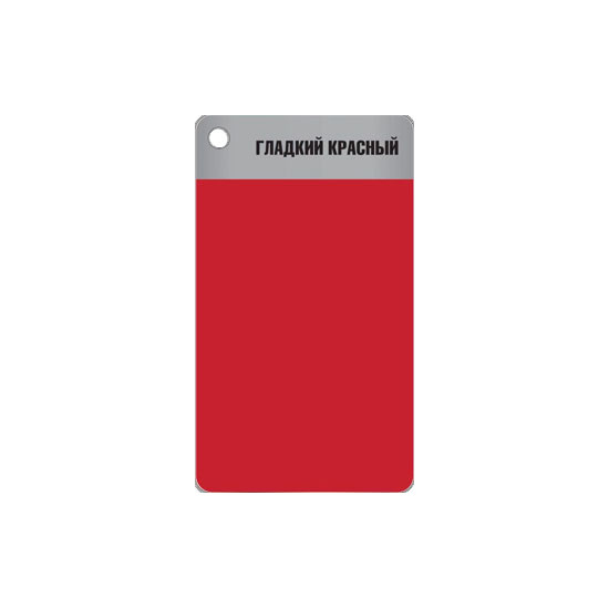 ZIP-GUARD краска по металлу Metal Finish Smooth гладкий красный (0,946 л)