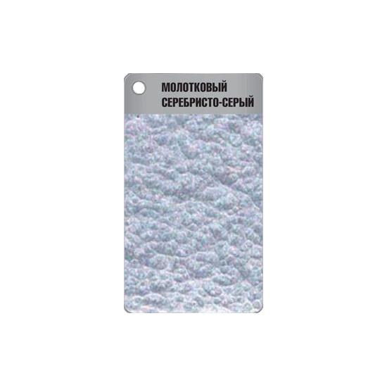 ZIP-GUARD краска по металлу Metal Finish Hammered молотковый серебристо серый (0,946 л)
