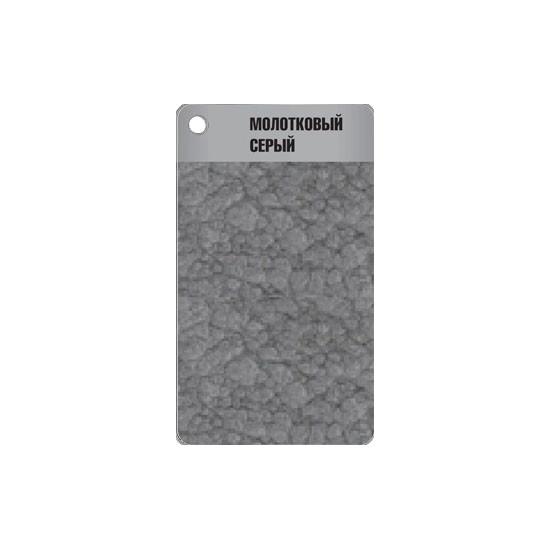 ZIP-GUARD краска по металлу Metal Finish Hammered молотковый серый (0,946 л)