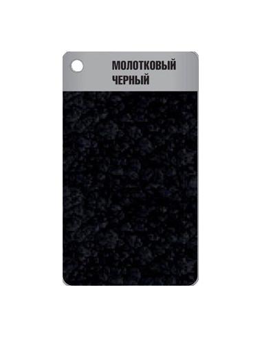ZIP-GUARD краска по металлу Metal Finish Hammered молотковый черный (3.785 л)