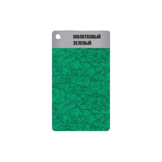 ZIP-GUARD краска по металлу Metal Finish Hammered молотковый зеленый (3.785 л)