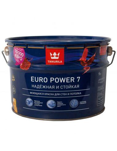 Краска Tikkurila Euro Power 7 для детской моющаяся матовая 9л