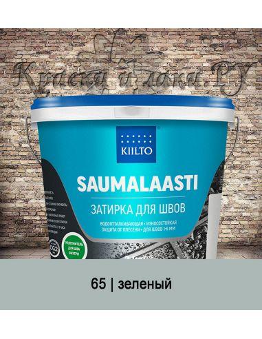 Затирка Kiilto Saumalaasti 3кг зеленый 65