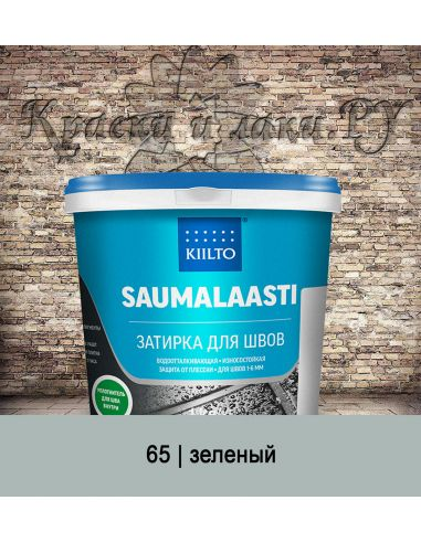 Затирка Kiilto Saumalaasti 1кг зеленый 65