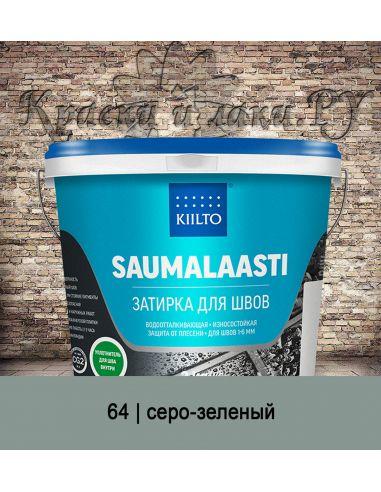 Затирка Kiilto Saumalaasti 3кг серо-зеленый 64