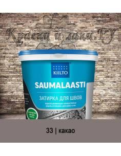 Затирка Kiilto Saumalaasti 1кг какао 33
