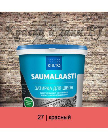 Затирка Kiilto Saumalaasti 1кг (27 красный)
