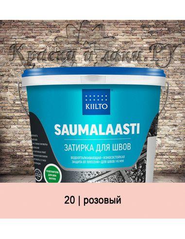 Затирка Kiilto Saumalaasti 3кг (20 розовый)