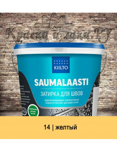 Затирка Kiilto Saumalaasti 3кг желтый 14
