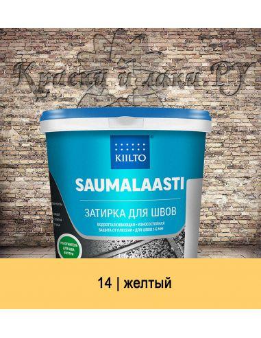 Затирка Kiilto Saumalaasti 1кг желтый 14
