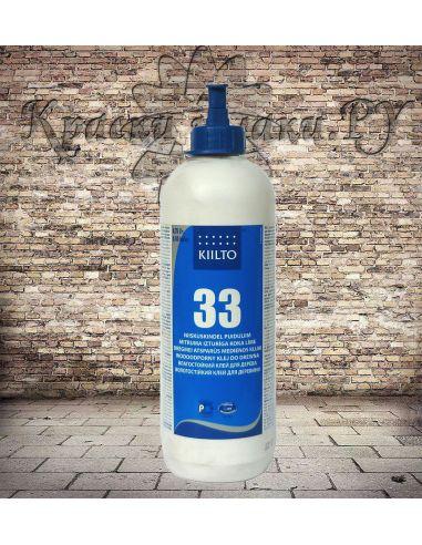Kiilto 33 Влагостойкий клей D3