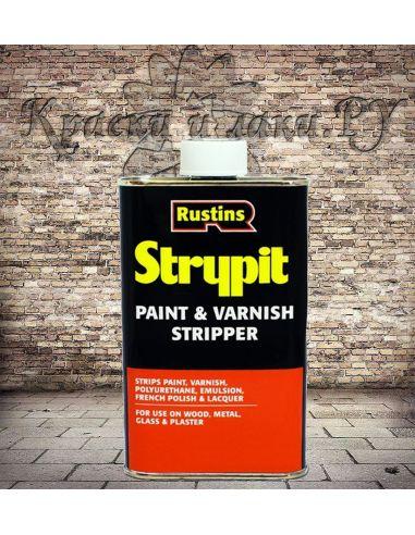 Смывка краски, лаков, полиуретана Rustins Strypit 500мл